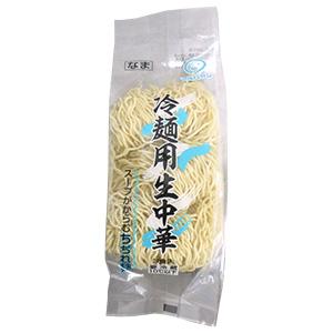 冷麺用生中華 3食