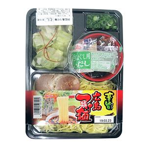 DX広島つけ麺